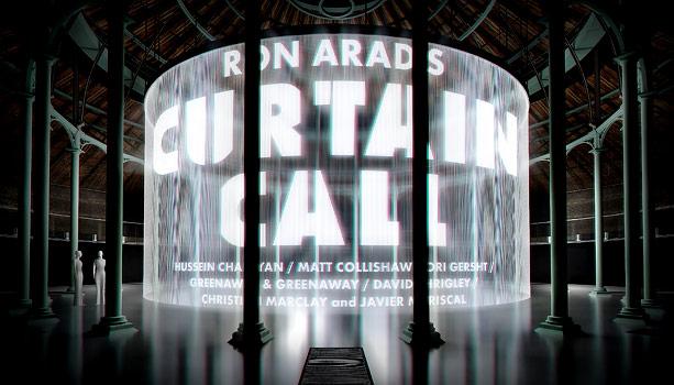 Ron-Arad_concept-image2
