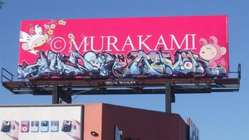 Murakamibill